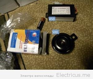 Сигнал 500р DC 800р