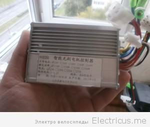 Контроллер 24В 13А 3000р