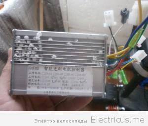 Контроллер 36-48В 17А-13А 3500р
