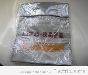 Пакет противопожарный. 500р