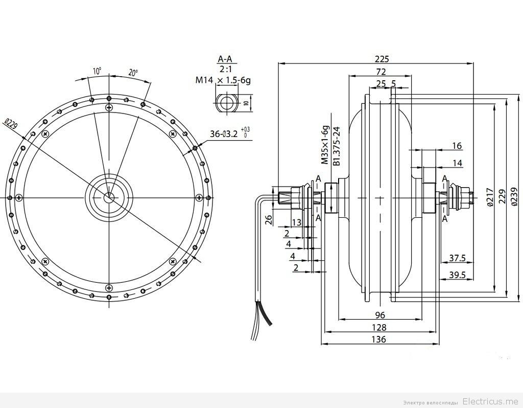 мотор колесо полярис купить