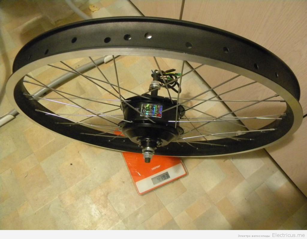 Купить редукторное мотор колесо 250Вт
