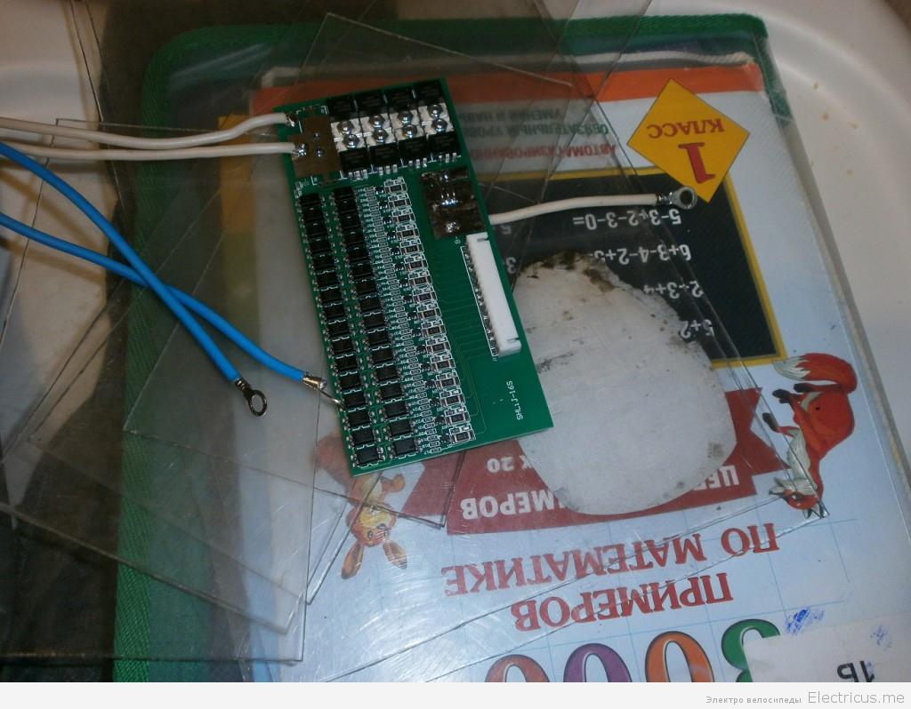 сборка батареи электровелосипеда