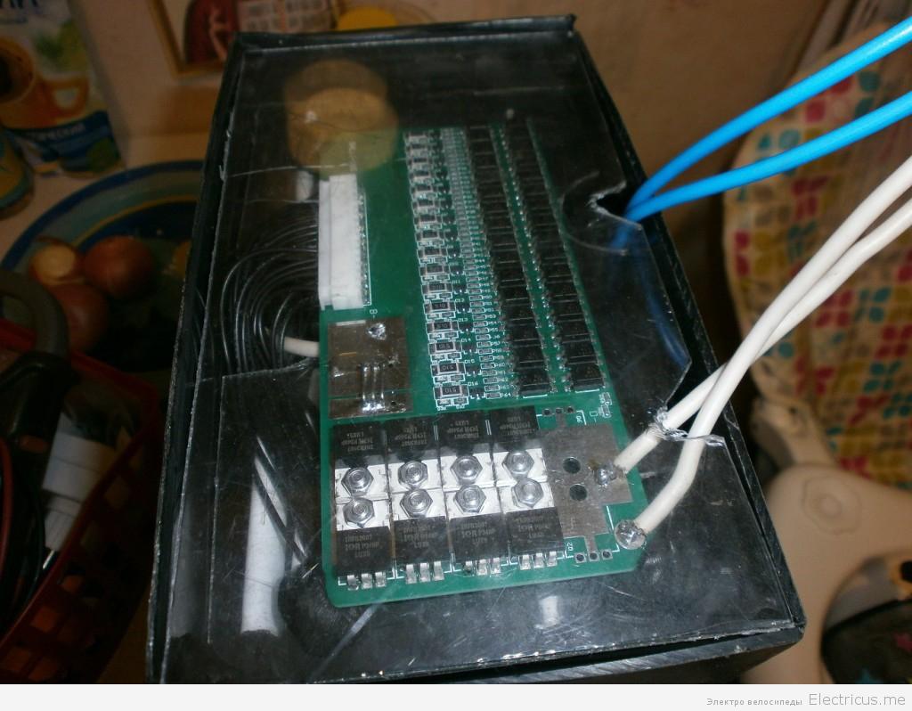 электровелосипед батарея