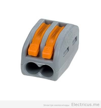 Зажимный разъем электровелосипед