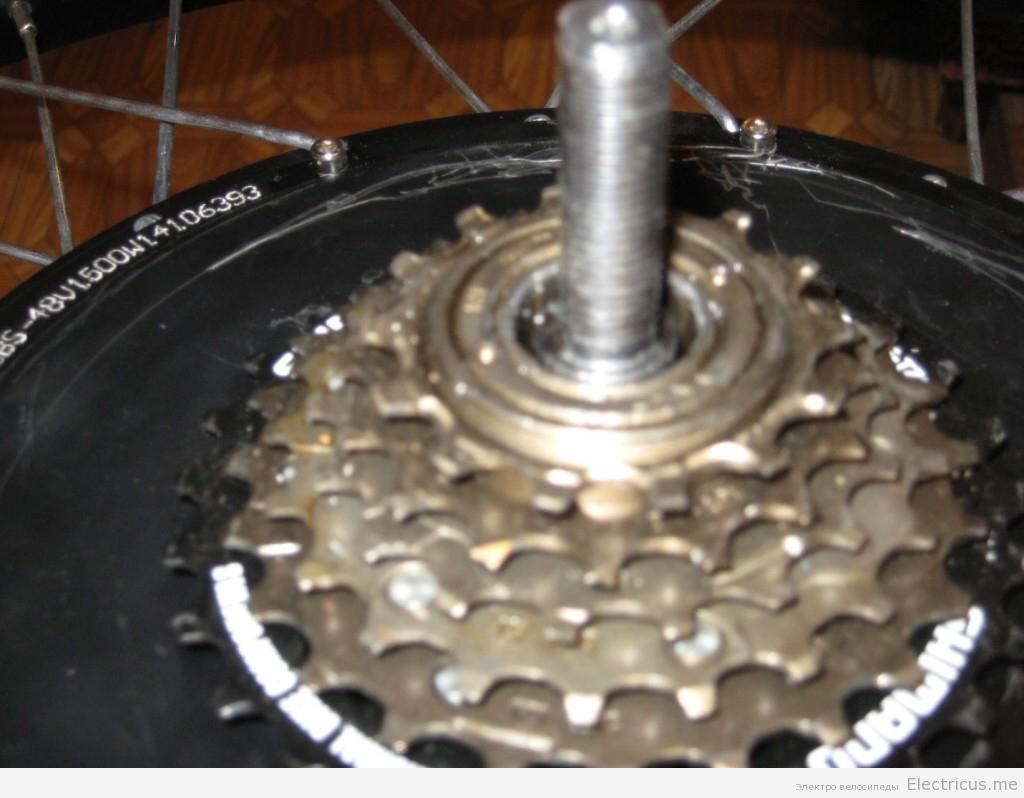 Шайба мотор колеса