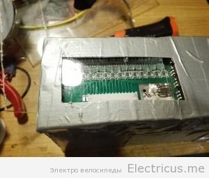 корпус акб электровелосипеда